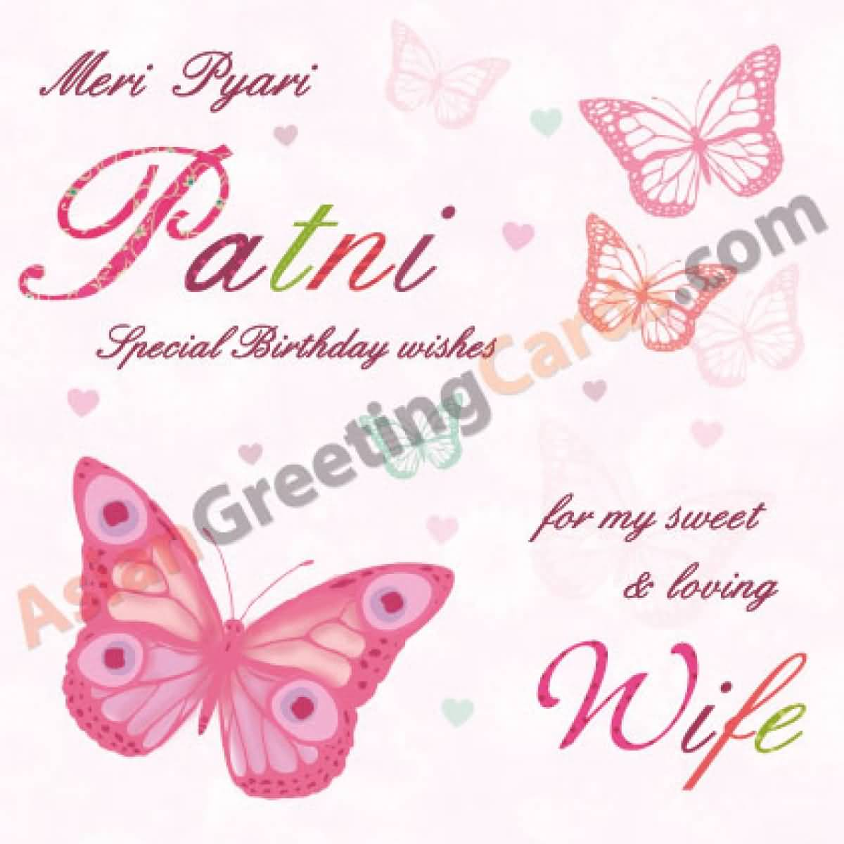 Birthday greetings wishes for wife in hindi nicewishes
