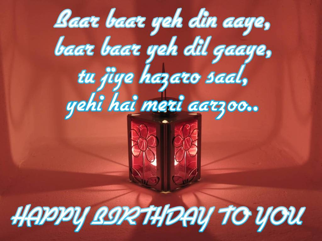 Birthday Wishes For Girlfriend In Hindi Message Nicewishes