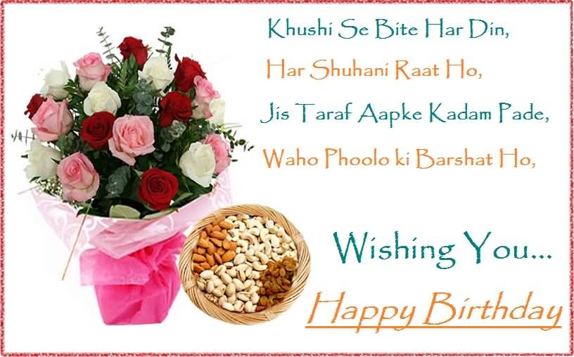 happy bday wishes for sister in punjabi ▷▷ a c i