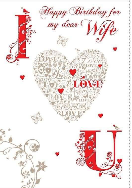 Lovely Greeting Card Birthday Wishes For My Sweet wife NiceWishes – Happy Birthday to My Wife Greeting Cards