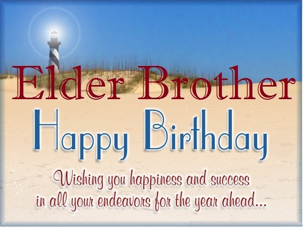 Best Greetings Birthday Wishes For Elder Brother