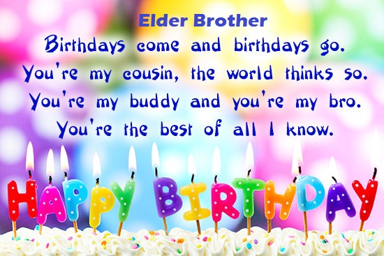 Great Quote Birthday Wishes For Elder Brother