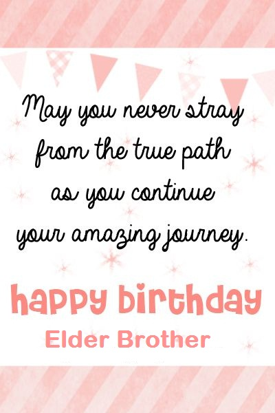 Simple greetings birthday wishes for elder brother nicewishes simple greetings birthday wishes for elder brother m4hsunfo