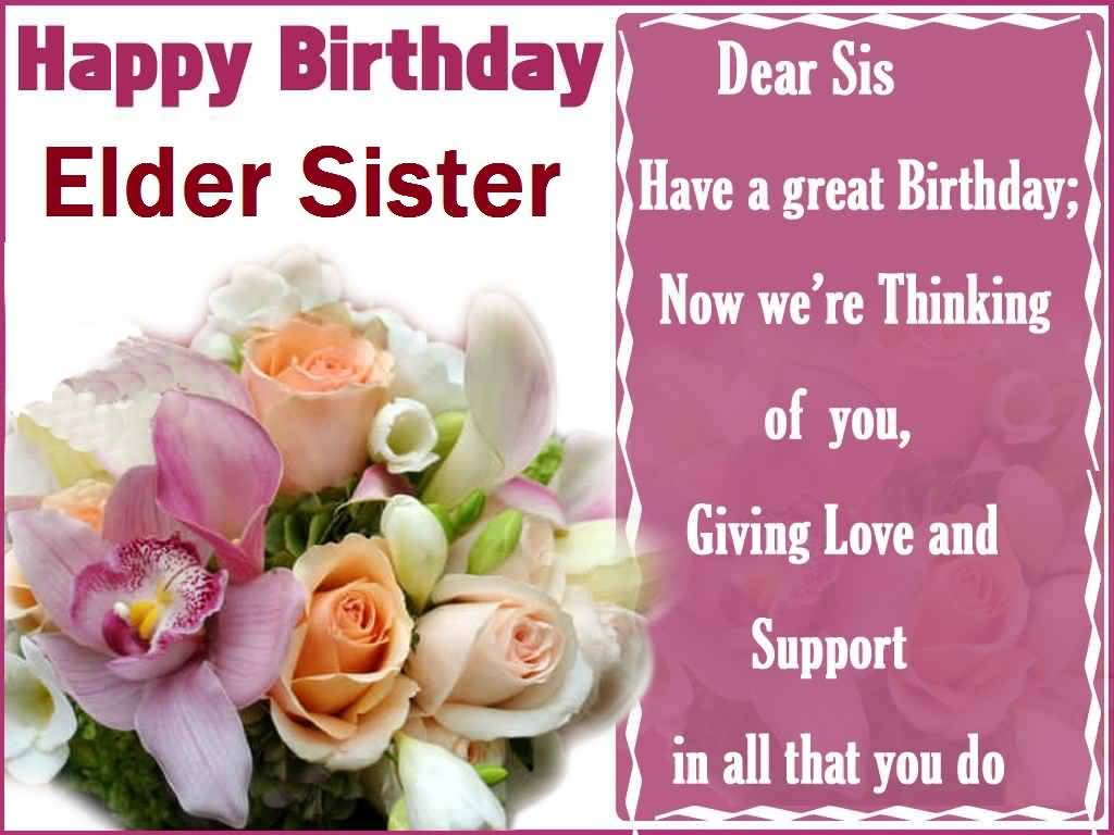 Awesome Flower Birthday Wishes For Elder Sister