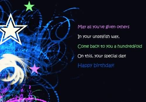 Best E-Card Birthday Quotes For Employee