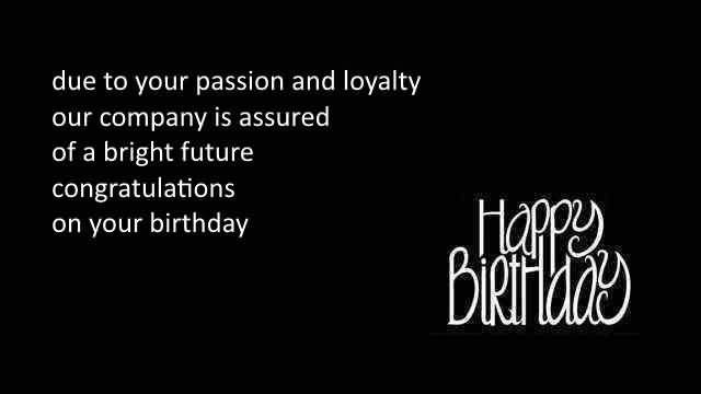Unique Birthday Quotes For Employee E-Card