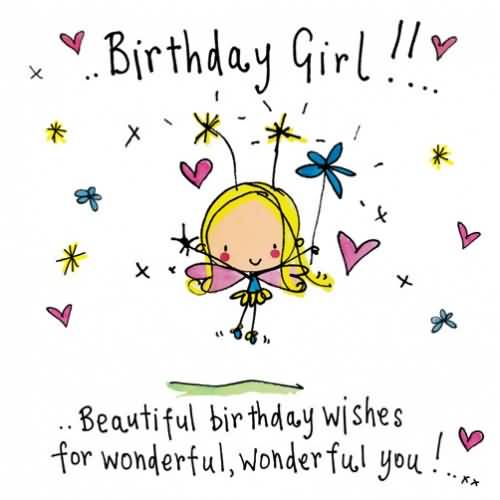 Unique Funny E Card Birthday Wishes For Girl Nice Wishes