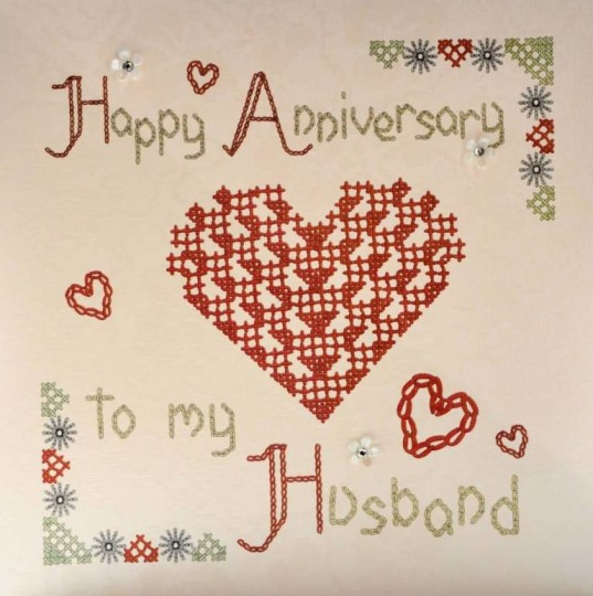 Amazing Graphic Anniversary Wishes For Husband