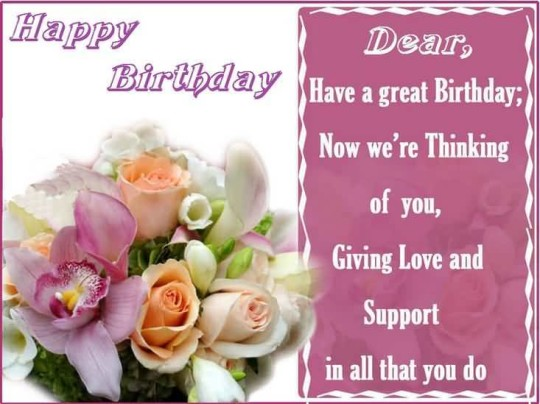 Awesome E-Card Birthday Quotes