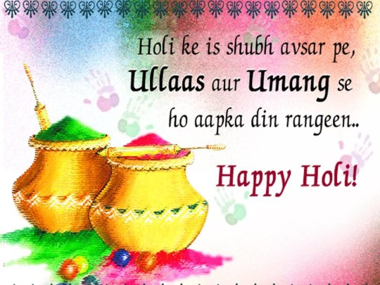 Awesome Wishes Happy Holi In Hindi