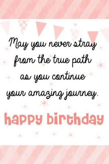 Great Birthday Quotes For Kids E-Card