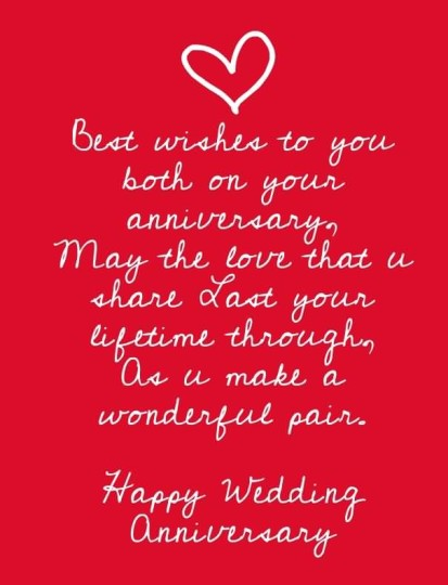 Simple Message Anniversary Wishes For Friends