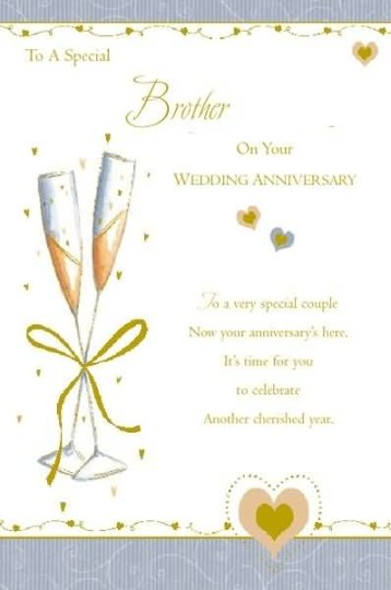 Awesome E-Card Anniversary Wishes For Brother