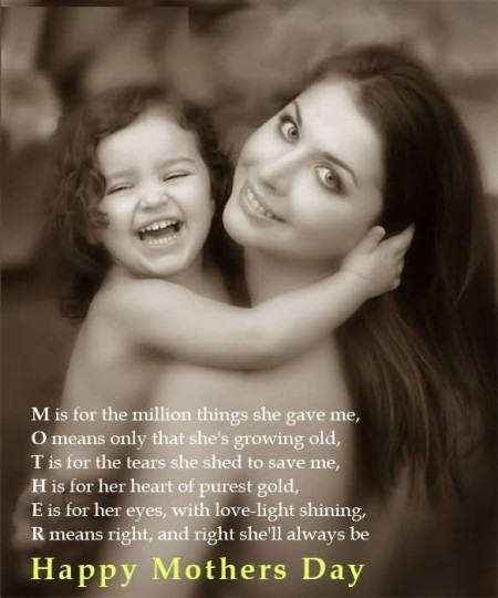 Beautiful Happy Mother's Day Image