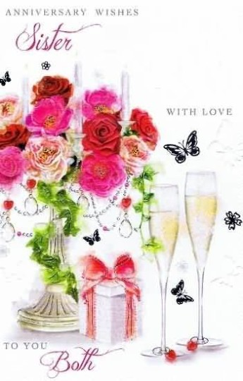 Cute Anniversary Wishes For Sister Image