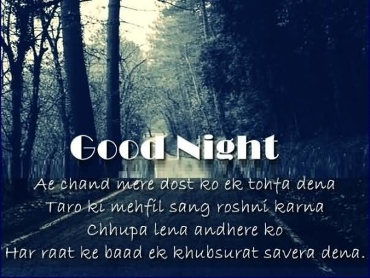 Latest Message Good Night Wallpaper