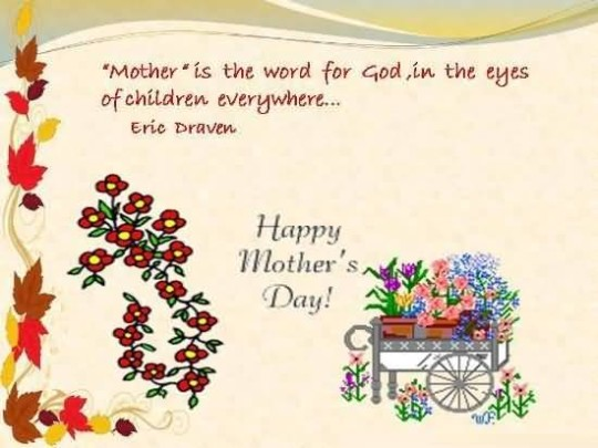 Latest Message Happy Mother's Day Graphic