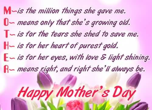 Latest Message Happy Mother's Day Picture