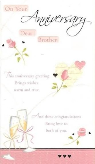Lovely Greetings Anniversary Wishes For Brother