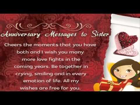 Nice Message Anniversary Wishes For Sister
