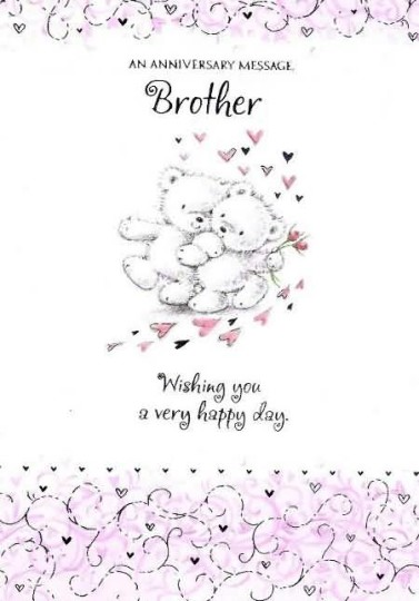 Special Greetings Anniversary Wishes For Best Brother