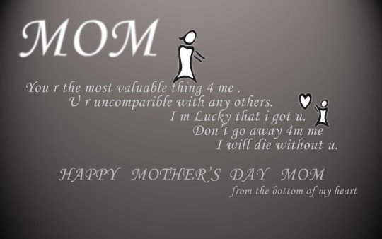 Superb Message Happy Mother's Day Graphic