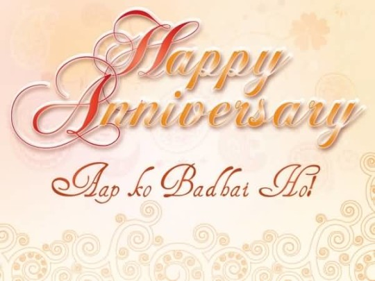 Sweet Anniversary Wishes For Brother Wallpaper