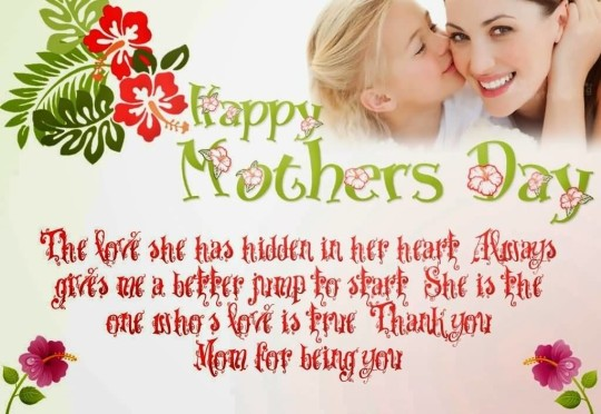 Sweet Quote Happy Mother's Day Image
