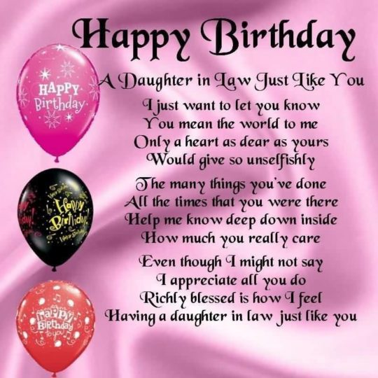 Amazing Poem Birthday Wishes For Daughter Greetings