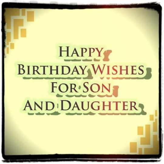 Awesome Birthday Wishes For Daughter Graphic