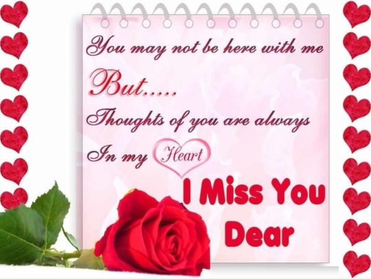 Awesome Miss You Quote I Miss You Dear