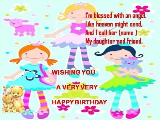Best Message Birthday Wishes For Daughter Image