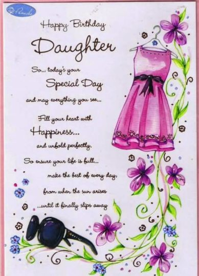 Fabulous Birthday Wishes For Daughter E-Card