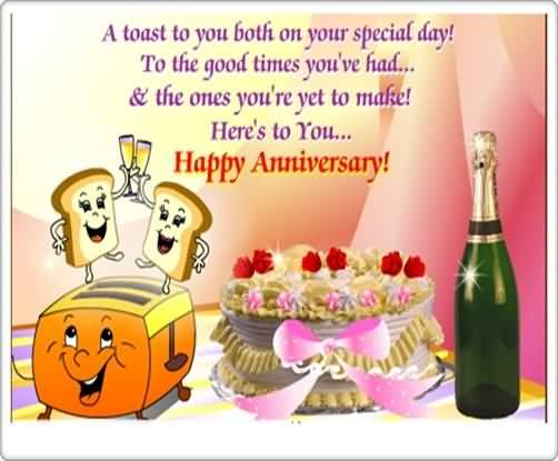 Latest E-Card Anniversary Wishes For Aunt