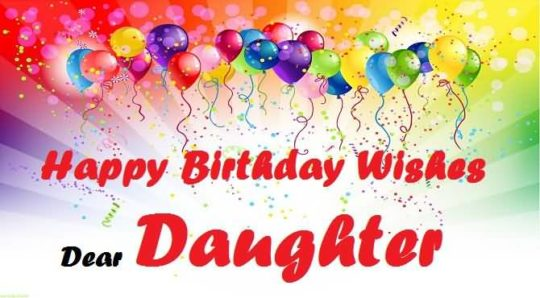 Lovel Birthday Wishes For Daughter Wallpaper