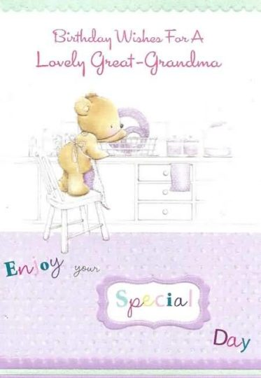 Lovely Birthday Wishes For Dear Grandmother Greetings