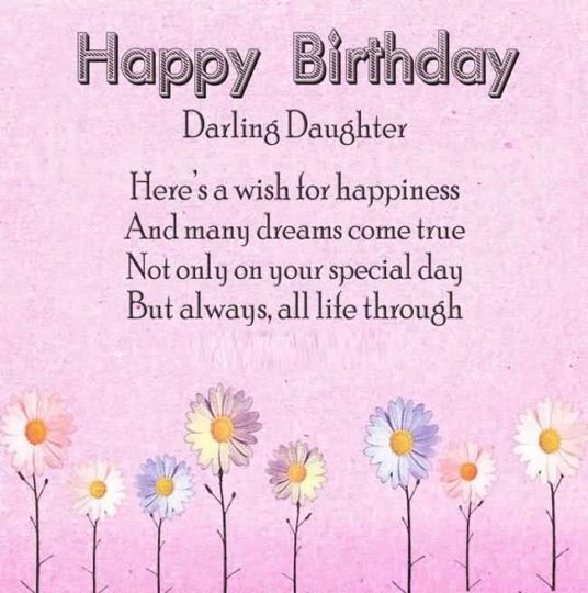 Lovely Quote Birthday Wishes For Daughter Wallpaper
