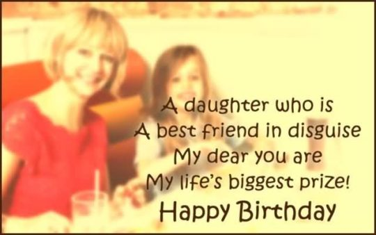 Sweet Birthday Wishes For Daughter Image
