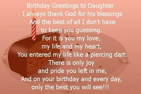 Wonderful Poem Birthday Wishes For Daughter Wallpaper