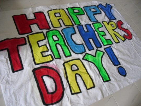 Colorful Teachers Day Card With Respect And Wishes