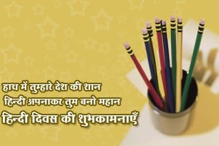 in hindi importance of education