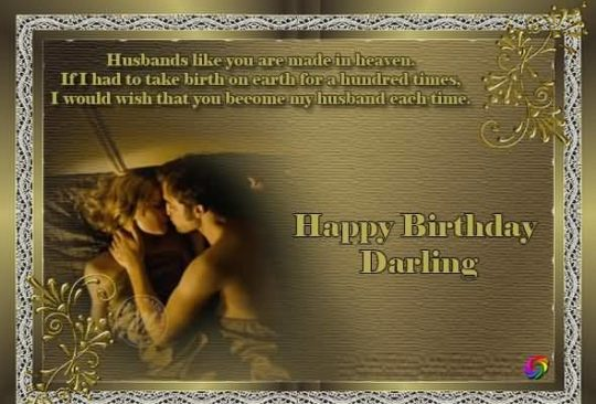 Romantic Birthday Wish Card To Husband With Love And Kiss Nicewishes