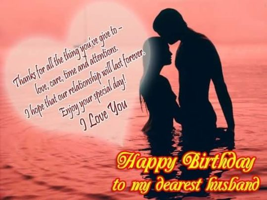 Romantic Husband Birthday Wish With Heart Shaped I Love You  Wording Card