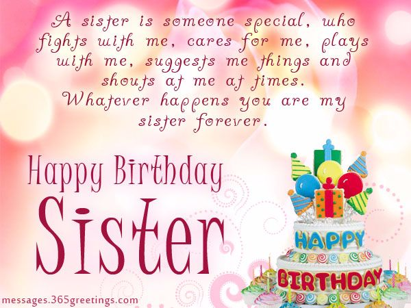 A Sister Is Someone Special Who Fight With Me Happy Birthday Sister