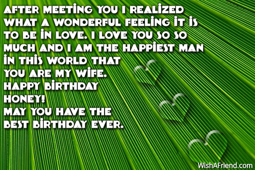 After Meeting You I Realized What A Wonderful Feeling It Is May You Have The Best Birthday