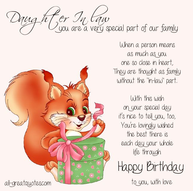 Daughter In Law You Are A Very Special Part Of Our Family Happy Birthday To You With Love