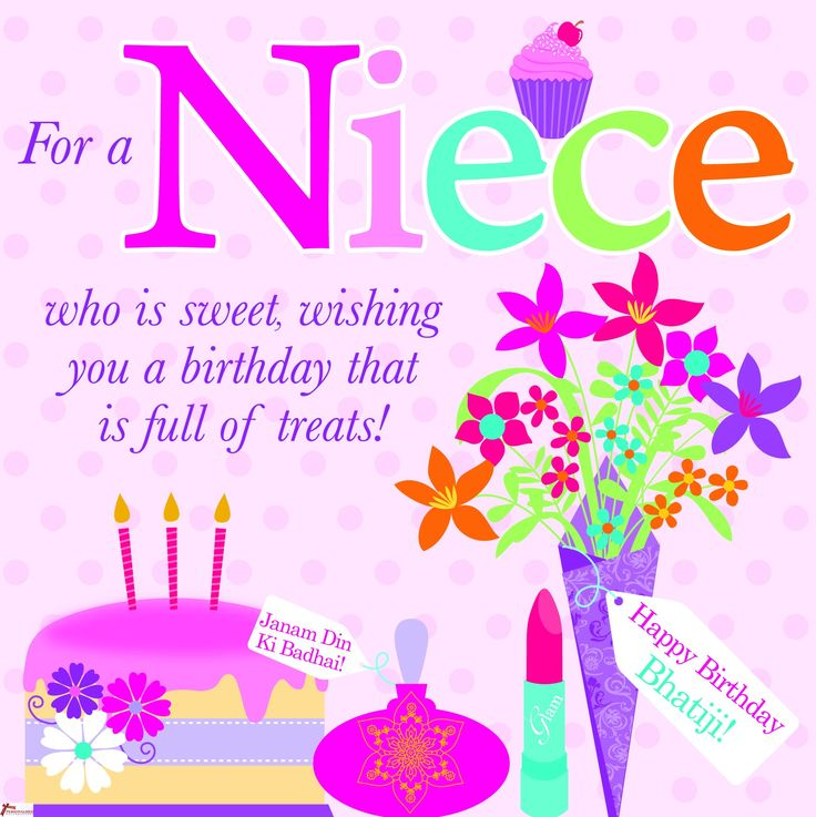 For A Niece Who Is Sweet Wishng You A Birthday That Is Full Of Treats