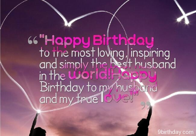 Birthday Wishes For Husband Nicewishes Com Happy Birthday Wishes For Husband