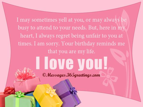 I May Somtimes Yell At You Or May Always Be Busy Your Birthday Reminds Me That You Are My Life I Love You