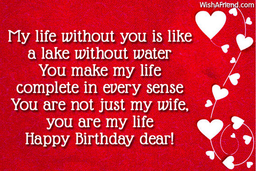 My Life Without You Is Like A Lake Without Water Happy Birthday Dear